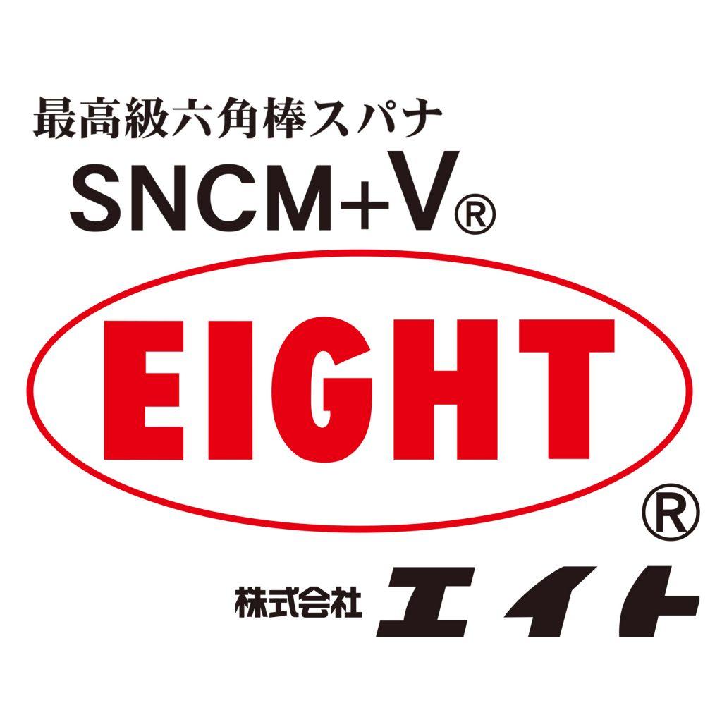 HKN-006-4991347655526-2