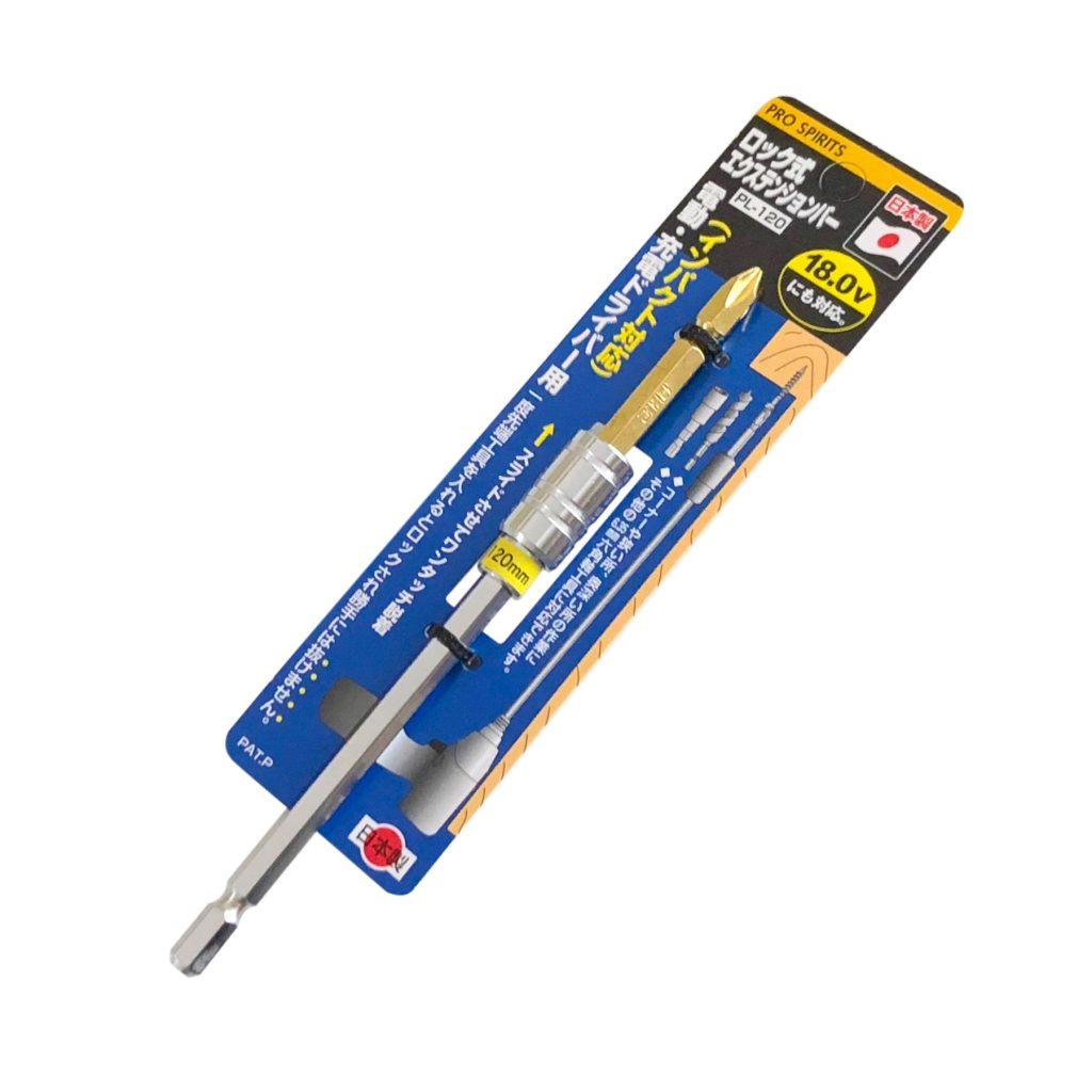 PL-120-4991347690015-4